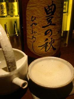 Toyonoaki