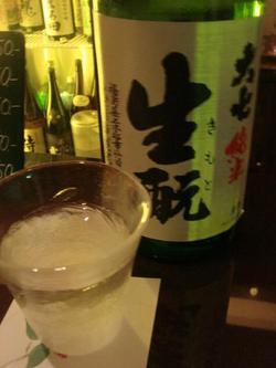 Kimoto