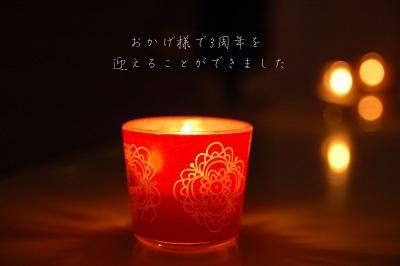 Ginnoyuki3_3